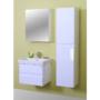 Kép 2/4 - Sanglass Momento Eco tükrös szekrény 55 x 13,5 x 70 cm_1
