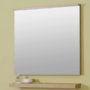 Kép 1/30 - Sanglass UNI T/1 tükör beépített LED világítással 76 x 4 x 68 cm